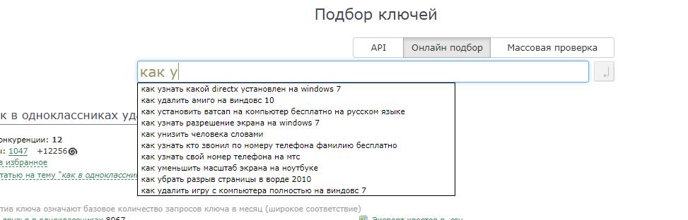 Главный навык вебмастера